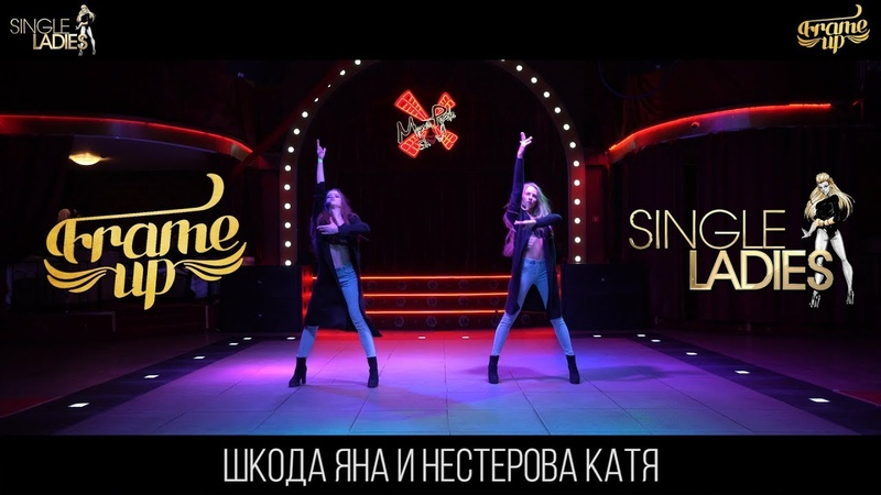 FRAME UP BELARUS | Best High Heels Duet | Шкода Яна Нестерова Катя