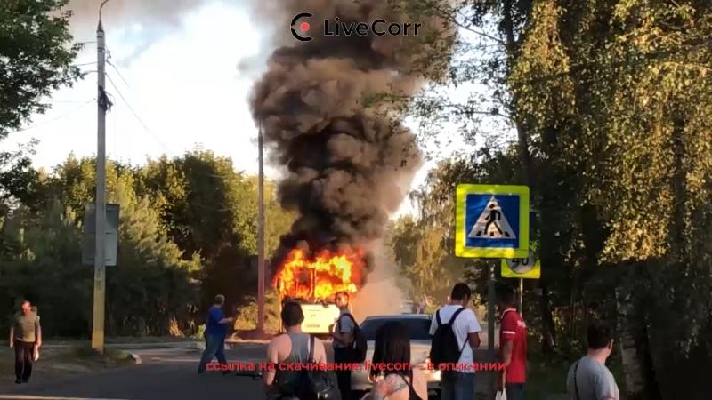 В Ярославле на 1-й Шоссейной улице сгорел рейсовый автобус