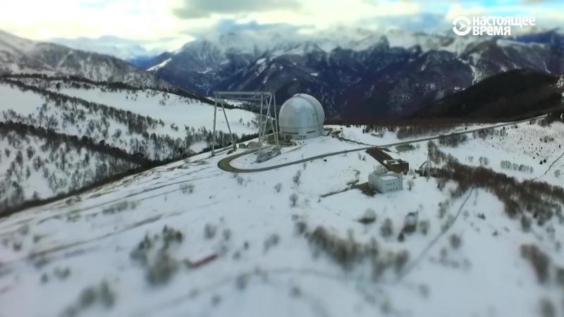 Объект всесоюзного значения - обсерватория в Нижнем Архызе. Большой телескоп азимутальный. Астрономия. НЕИЗВЕСТНАЯ РОССИЯ