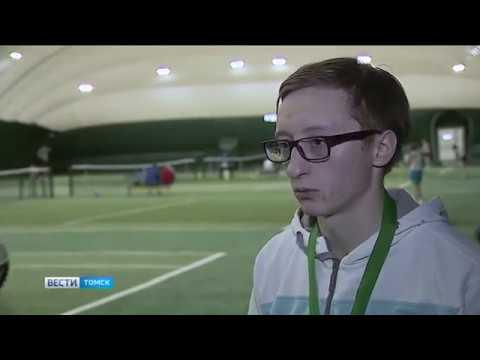 Сибирский Wimbledon. Сюжет ГТРК Томск.