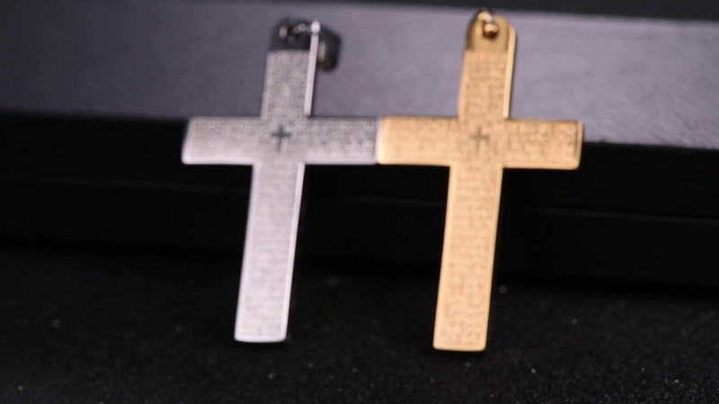 Библия Крестик