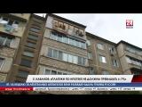 Депутат Госсовета Крыма Е. Кабанов: «Платежи по ипотеке не должны превышать 6-7%»
