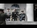 И.В.Сталин в Иране Тегеранская конференция 1943 г., документальные кадры