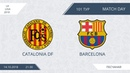 AFL18. Spain. Primera. Day 16. Catalonia DF - Barcelona.