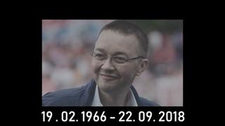 Прощание с Анатолием Капским
