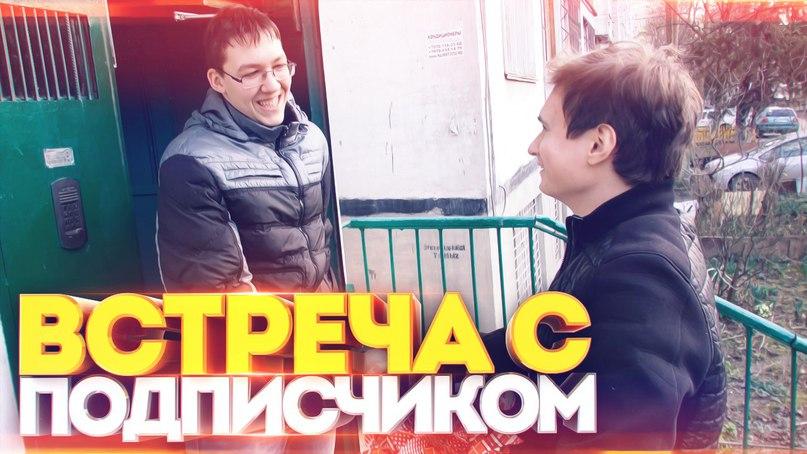 Александр Сахаров | Москва
