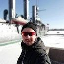 Максим Сергиенко фото #14