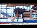 Е. Кожичева «Крым имеет все шансы принять у себя в следующем году чемпионат по смешанным единоборствам»