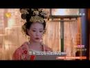 Императрица Китая, серия 13 MVO RedDiamond Studio