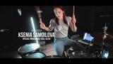 Special Providence - Soul Alert | Ksenia Samoylova Drum Cover