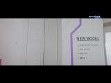 Елена Темникова - Фиолетовый (2018)