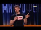 Открытый микрофон, Алексей Щербаков (24.08.18)