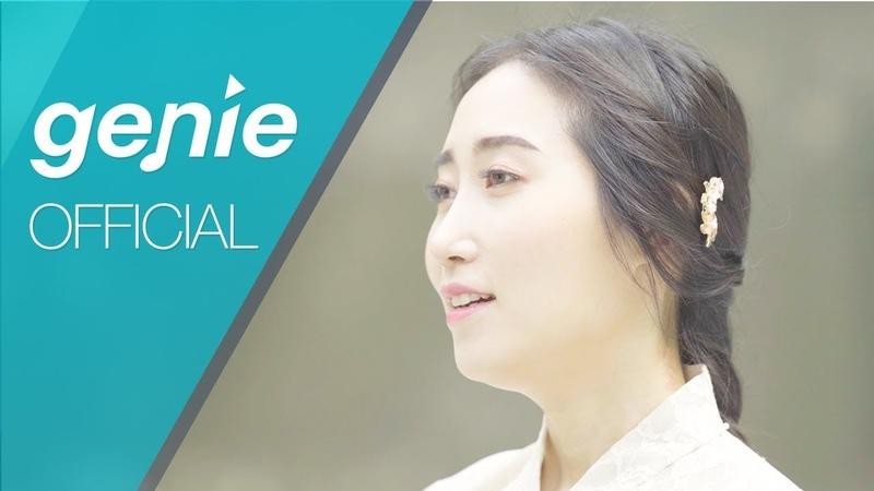 이윤진 Lee Youn Jin - 쉽게 흘러가지 않길 Flow Away (아정한 노래 Elegant Song Part.3) Official MV