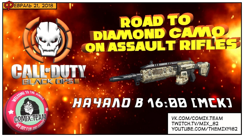[PS4] Call of Duty Black OPS 3 Road to Diamond camo on Assault Rifles