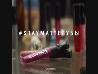 Rimmel_stay_matte_30_k