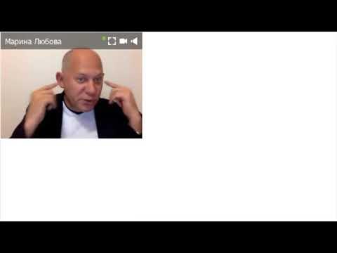 Вебинар ТОП Лидера В Рафальского, 04 05 2018 (часть2)