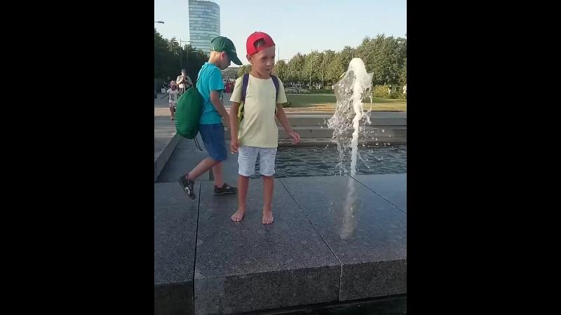 Парк 300-тия