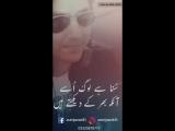 Suna Hay Loog ausay Urdu Poetry