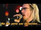 Caruzo... FLORENT PAGNY - TINA ARENA (live)...oneiraki
