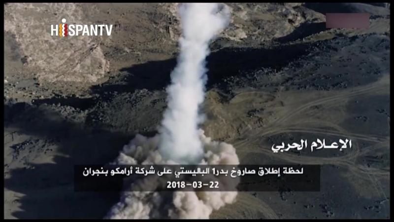 Yemen exhibe nuevo misil balístico en guerra contra Arabia Saudí