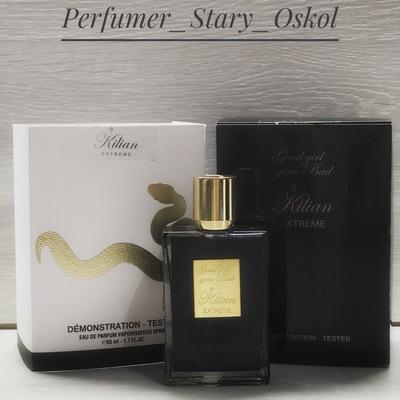 Perfumer Stary-Oskol