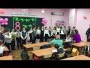 Поздравление учителя с 8 марта 2018