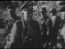 Войска СС Элитные подразделения Гитлера - Thе Wаffеn SS. Hіtlеrs Еlіtе Fіghtіng Fоrсе