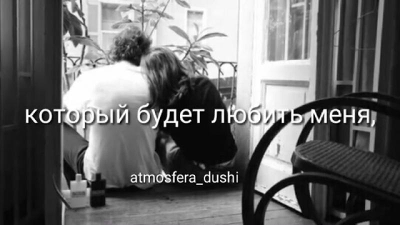 Atmosfera_dushiBchPsKhAG03.mp4