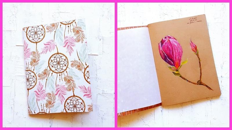Обзор крафт-блокнота (мои рисунки цветными карандашами) 1 часть