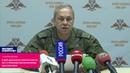 В ДНР доказали причастность ВСУ к пропаже беспилотника миссии ОБСЕ