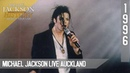 Michael Jackson Live HIStory World Tour Auckland 1996 60fps(second night)