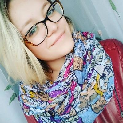 Катя Лысогорова