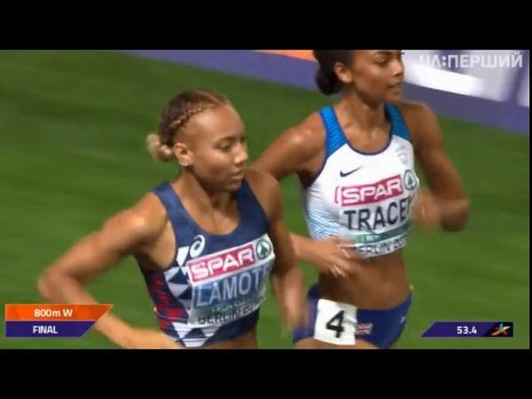 Фантастическая победа украинки Натальи Прищепы на чемпионате Европы по легкой атлетике
