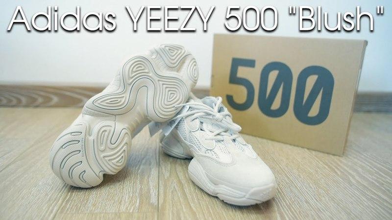 Обзор Adidas YEEZY 500 Blush | Стоит покупать на лето