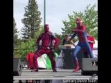 Дэдпул и Человек-паук станцевали