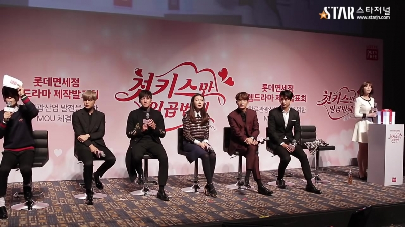 ENG SUB First Kiss for the Seventh Time press con Ji Chang Wook Lee Joon