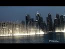 Поющие и танцующие фонтаны в Дубае апрель 2018г