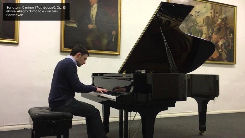 Sonata in C minor ('Pathétique'), Op.13 [Grave; Allegro di molto e con brio] - Beethoven