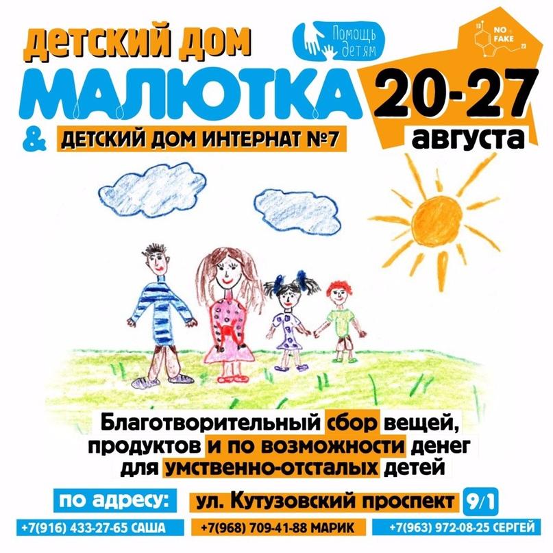 Марик Джикия   Москва