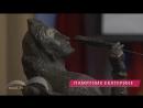 Памятник Екатерине Великой в Липецке поставят, но на новом месте