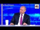 Прямая линия Путина которая ничем не отличается от предыдущих.