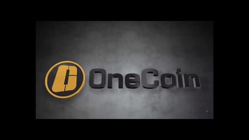 Mihail Petrovic - Вебинар от лидеров OneLife 12.08.18 OneCoin DealShaker OneAcademy OneForex [EN] [RU]