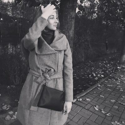 Tanya Vasina