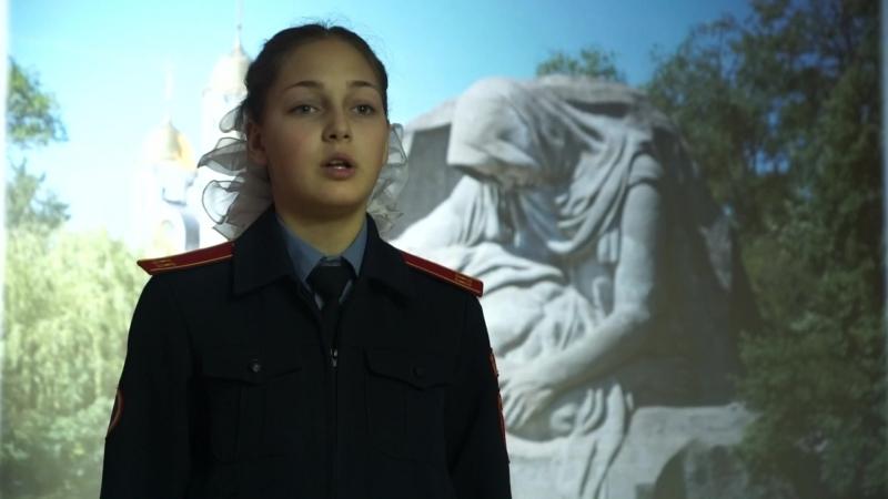 Оглоблина Ирина (Классный час Сталинградская битва)