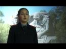 Оглоблина Ирина Классный час Сталинградская битва