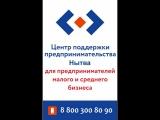 ЦПП Нытвенского района в Новостях Нытвы