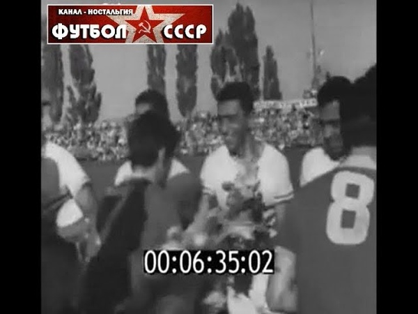 1965 Volgar (Astrakhan) - Al-Masry SK (Port-Said, Egypt) 2-0 Friendly football match