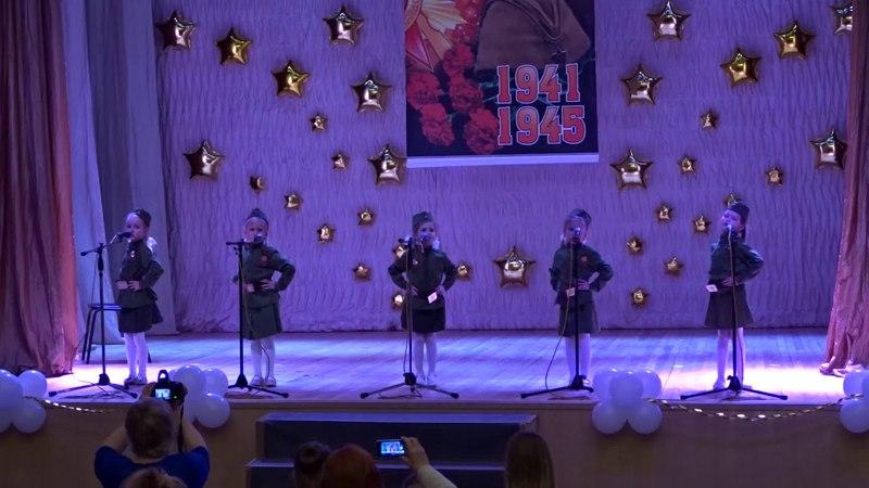 Группа Бамбини-хитс. Студия эстрады ДиВиСи. Песня: Катюша. Конкурс Виват, Победа-2018