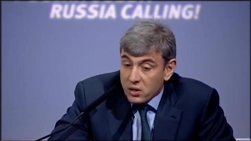 Сергей ГАЛИЦКИЙ. Инвестировать нужно в человека