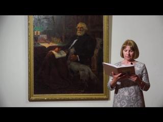 Директор Дома-музея И.С. Тургенева на Остоженке Елена Полянская в проекте #читаемтургенева